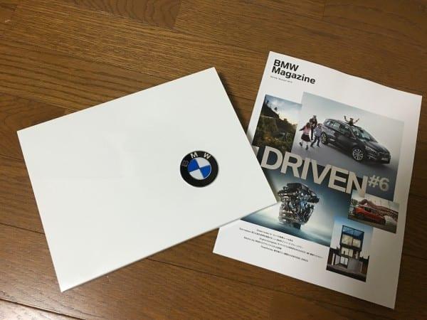 BMWジャパンから「BMW ウェルカムパッケージ」が届きました