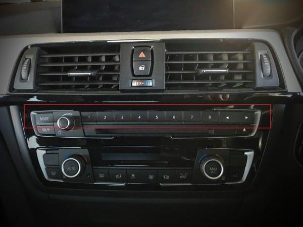 【BMW420i GC】プログラマブル・ボタン(ショートカットボタン)の設定を見なおしてみました