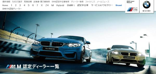 日本中のBMW新車ディーラーは何店舗?調べてみました^^