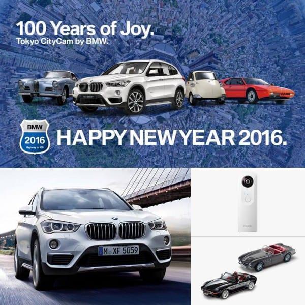 BMW X1 ミニカー