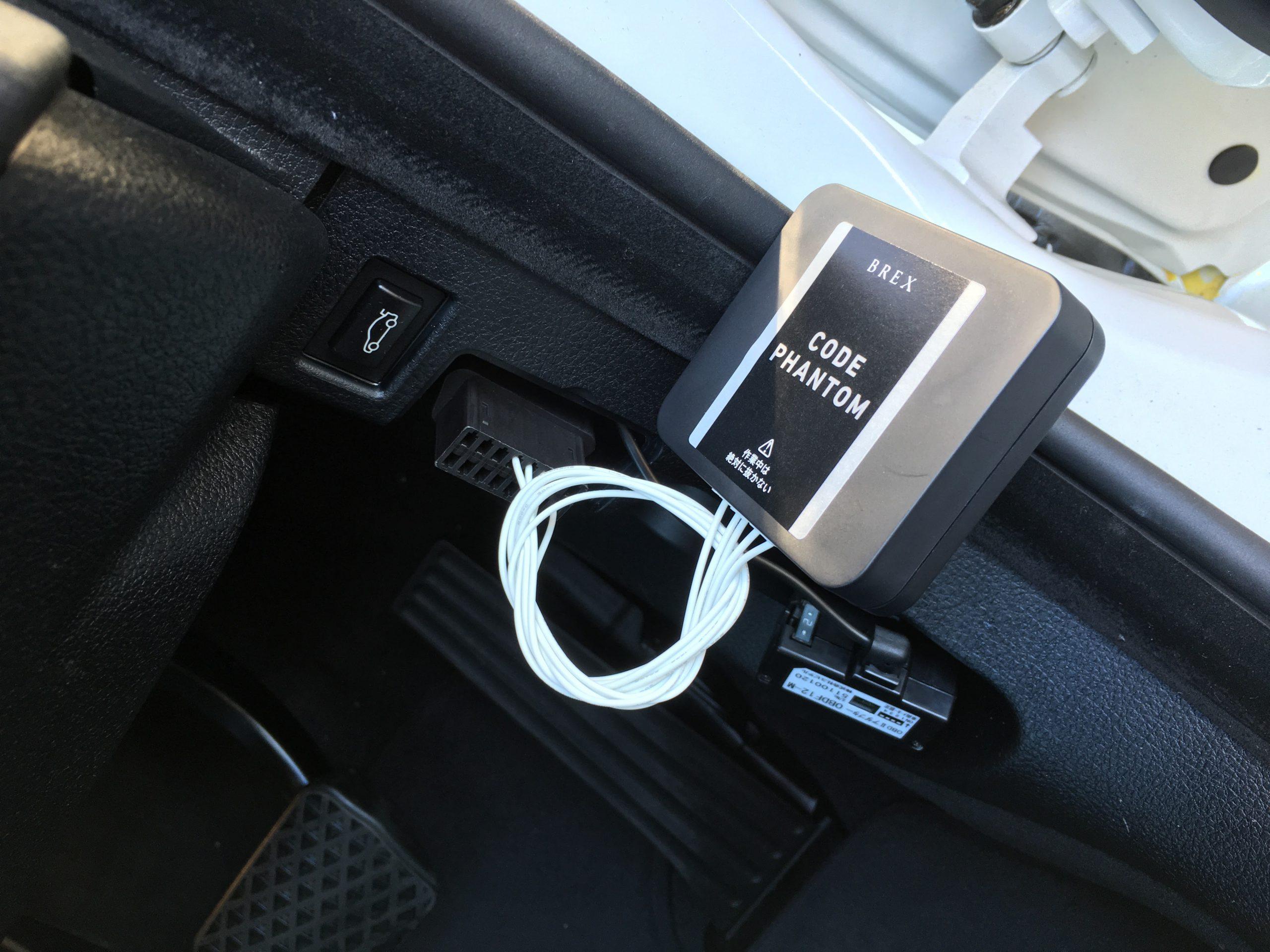 BREX CODE PHANTOMのコーディング設定項目について【BMW4シリーズグランクーペ(420iGC)・パーツレビュー】