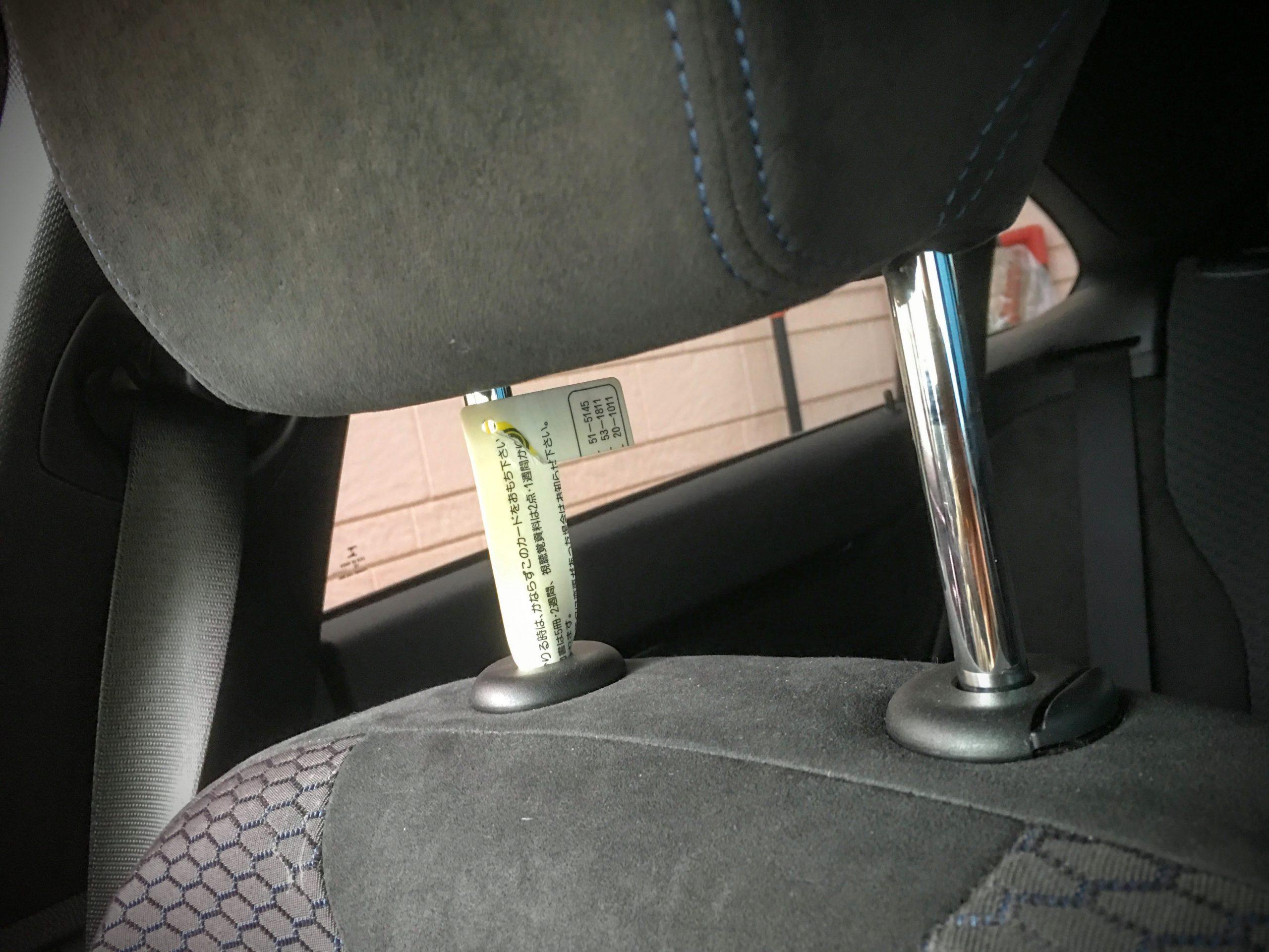 BMWのヘッドレストを隙間なく一番下まで下げる方法【BMW4シリーズグランクーペ】