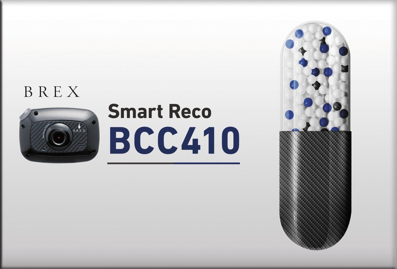 話題の駐車監視モード付きBREXドライブレコーダー「Smart Reco BCC410」の気になるバッテリー電源遮断設定について調べてみました^^