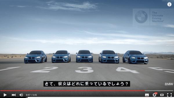 FireShot Screen Capture #081 - 'BMW M2 クーペ「ジジ・ハディットから目を離すな」 - YouTube' - www_youtube_com_watch_v=V6dm7gFFFgs