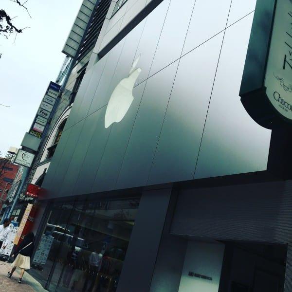 iPhoneのディスプレイ割れの修理のためにApple Store渋谷に行ってきました^^