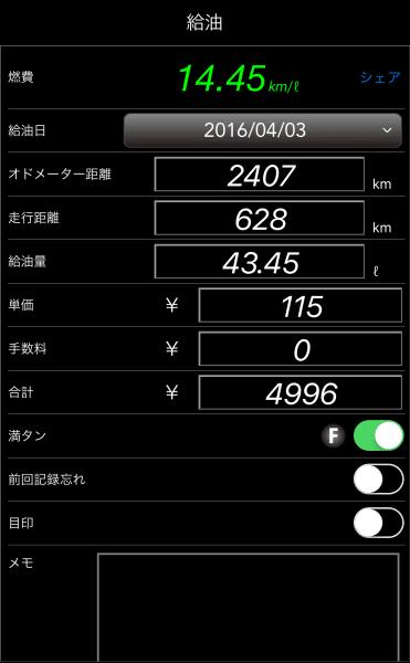 IMG_4602