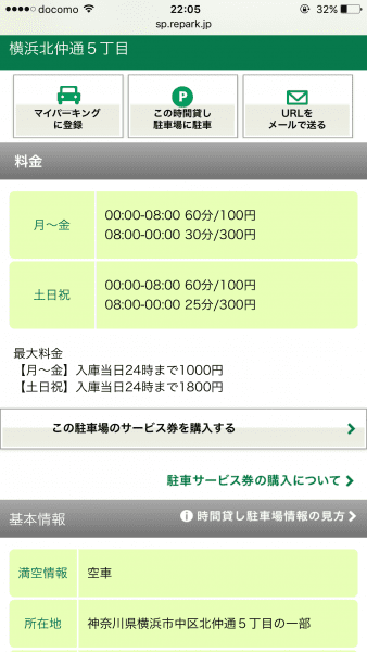 IMG_4795