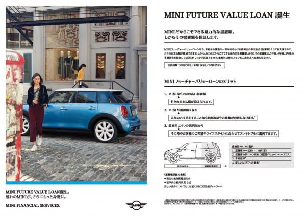 mini_future