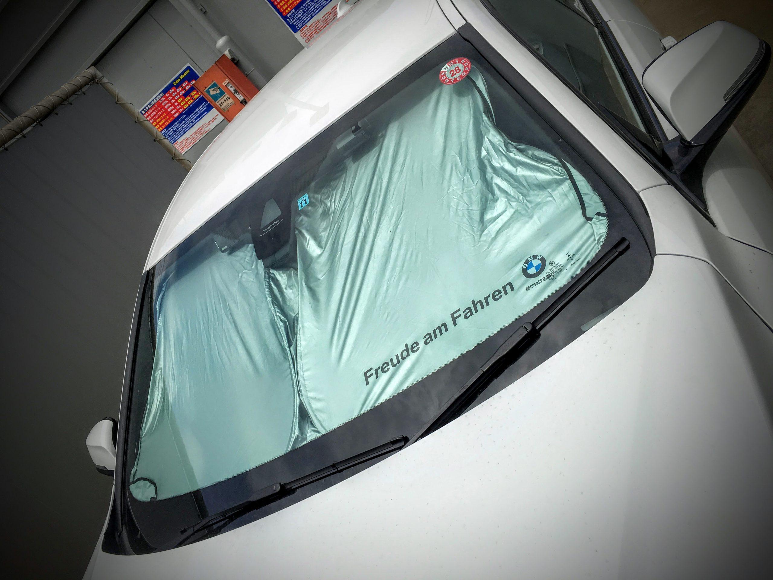 BMW純正フロントウインド・サンシェード♪皆さんはサンシェード使ってますか?