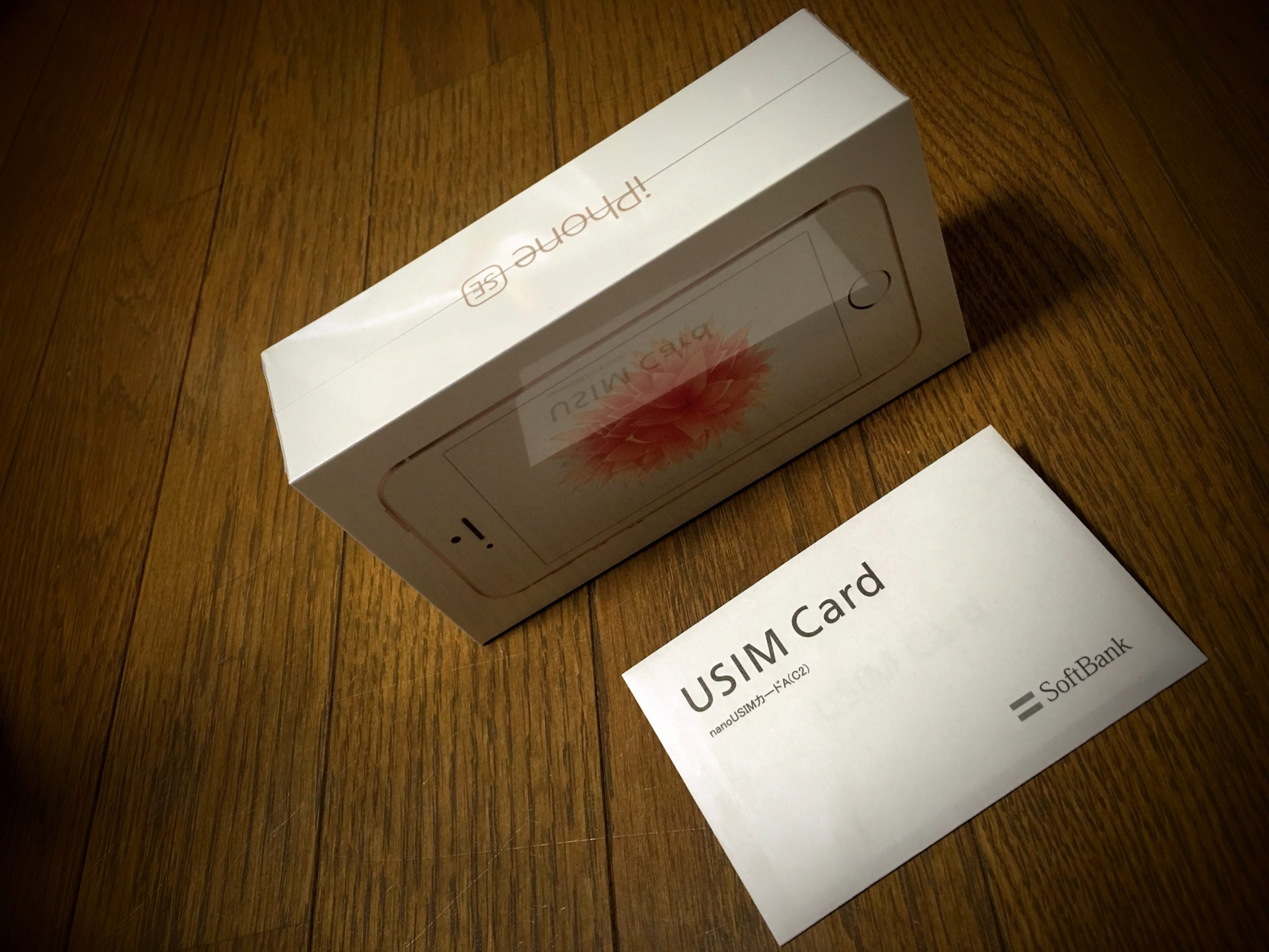 iPhone SE 買いました^^嫁のですが。。。
