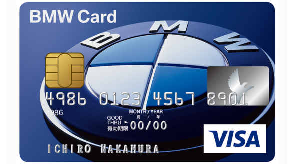 BMW Normal VISA
