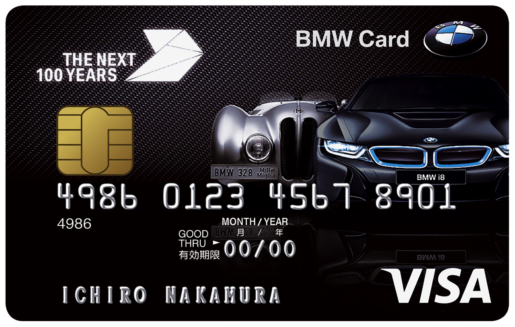 BMW100周年限定デザインのBMWクレジット・カードを発行!特典などについて調べてみました^^