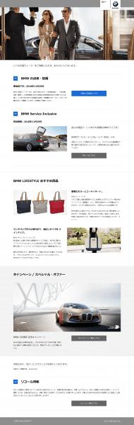 マイページ|BMWサービスラウンジ
