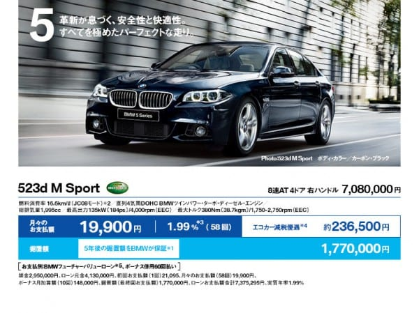 523dMsport