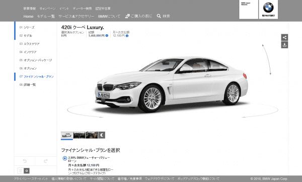 BMW420iクーペ