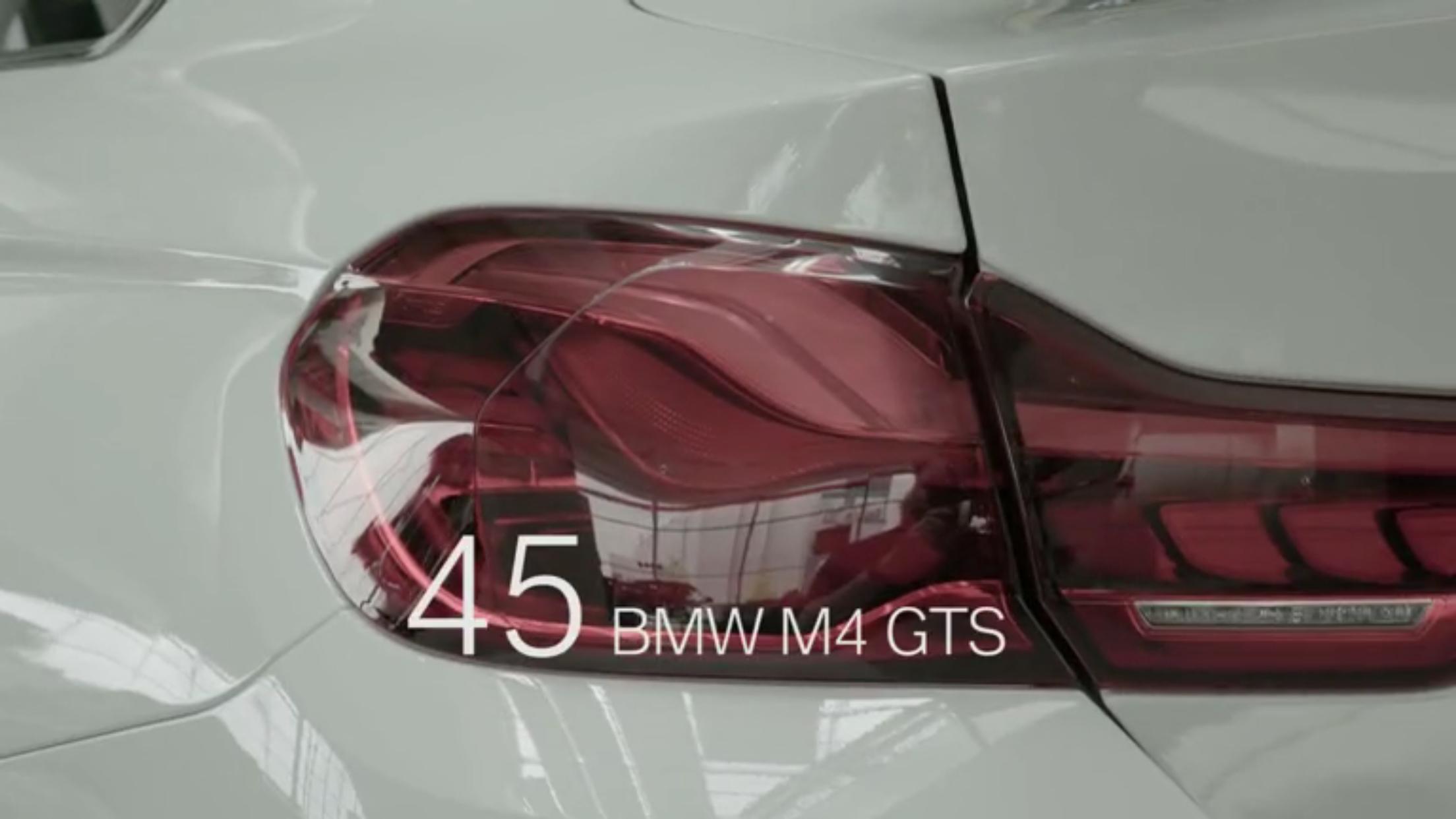 1日で45台の『BMW M4 GTS』納車式!オーナーの笑顔が印象的^^