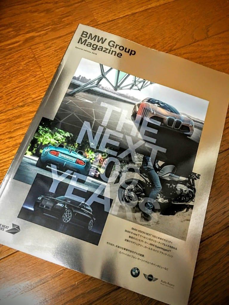 BMWマガジン最新号が届きました!