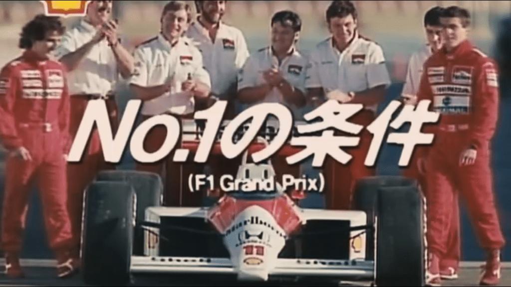 F1ドキュメンタリー映画「アイルトン・セナ ~音速の彼方へ」を見てみました。レビューなど