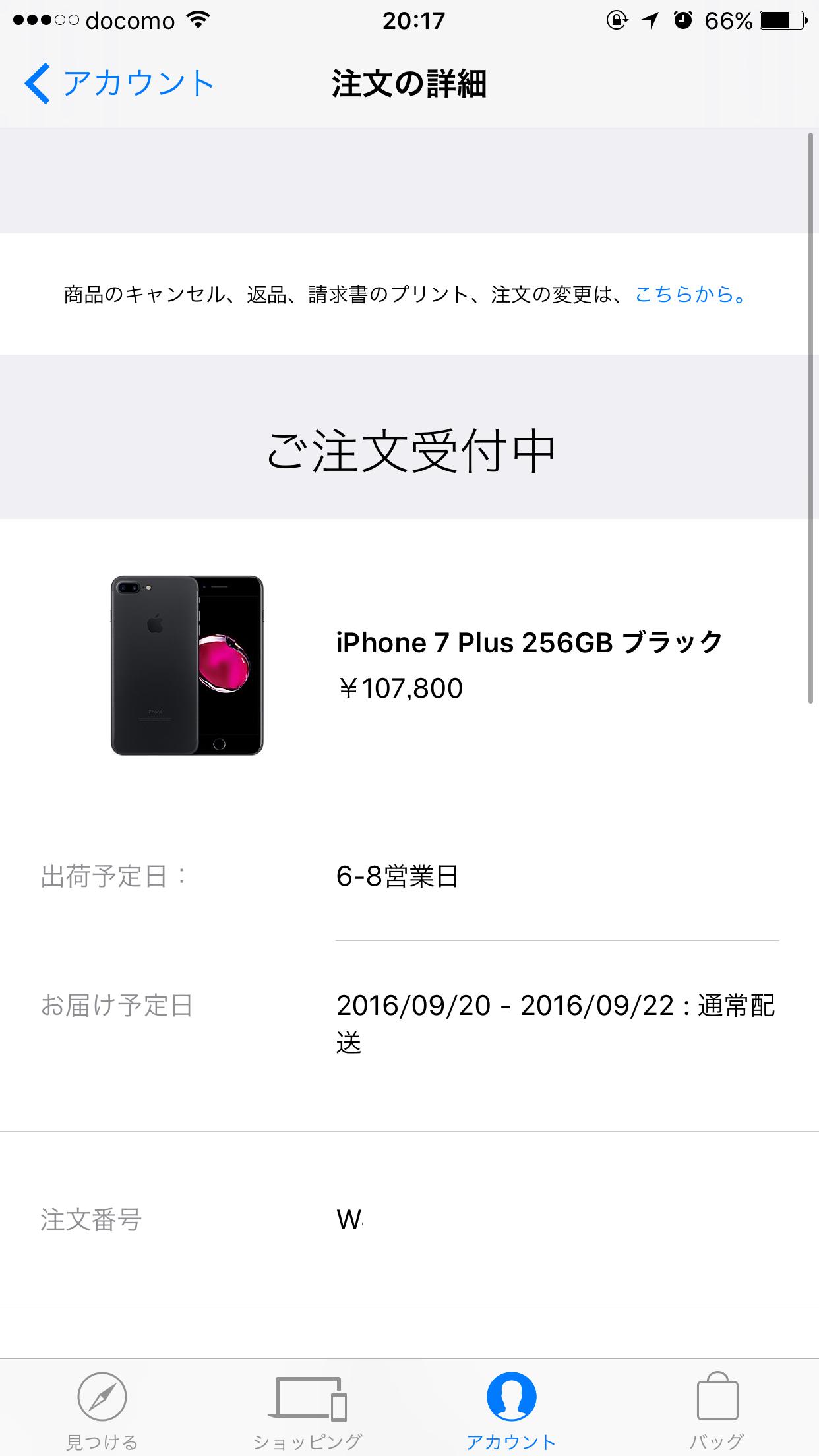 iPhone7&7Plus予約販売開始!SIMフリー版をポチッと^^
