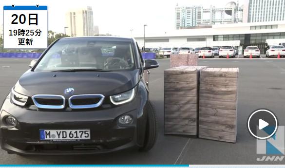 BMW全方向で自動停止する試作車を公開!動画あり♪2021年にドライバーが不要なレベルの完全自動運転の車を市販を目指す