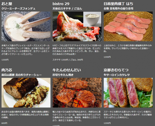 29ers_jp-2
