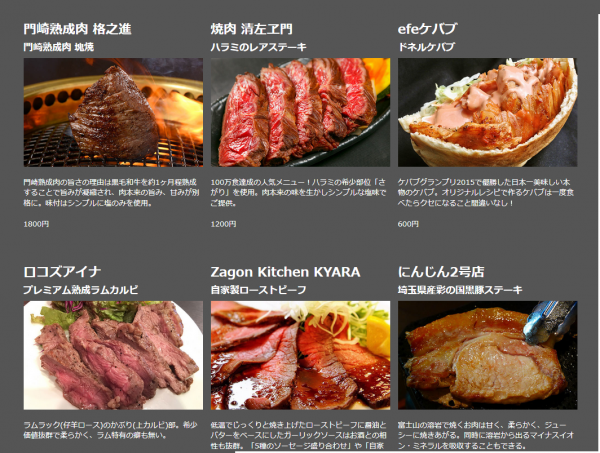 29ers_jp-3