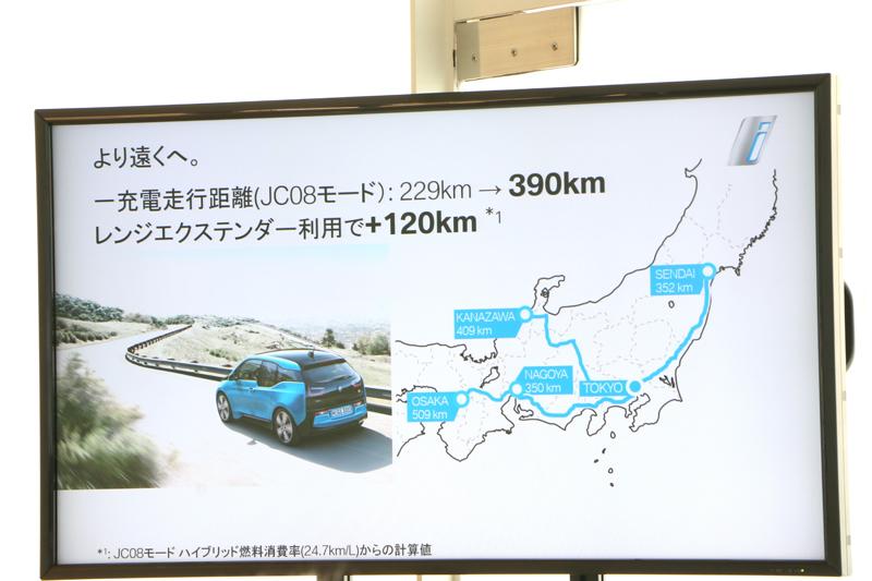 BMW次期5シリーズセダン(G30)が明日10月13日に初公開!!発表前にリークっぽい画像が流出!?