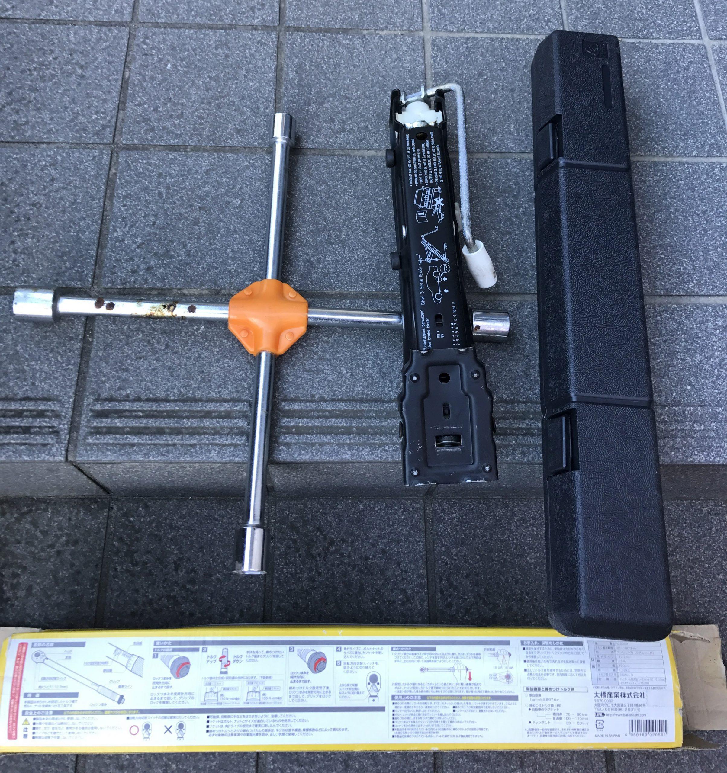 BMW4シリーズグランクーペの冬支度スタッドレスタイヤに交換:準備編【必要な工具、締め付け推奨トルクなど】