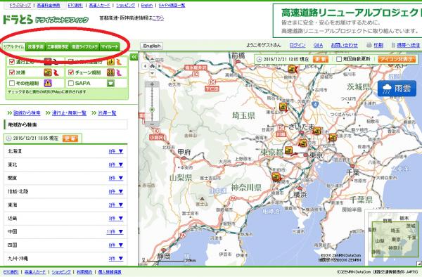 drive_traffic01