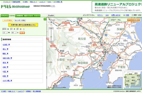 drive_traffic02