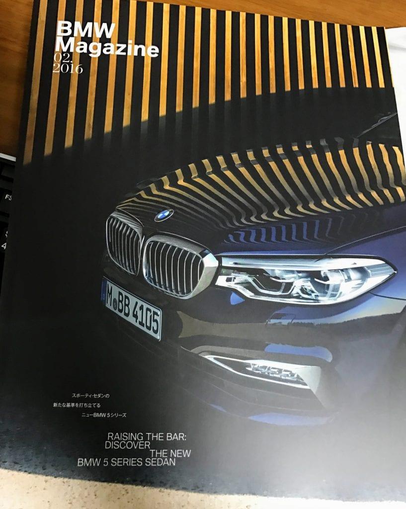 BMWマガジン最新号が届いてました♪今回は新型5シリーズ特集でした^^