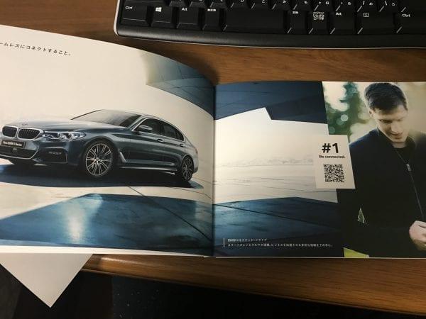 BMW新型5シリーズ(G30)フォトブック型DMが届きました^^QRコードを読み取ると動画がスタート!!