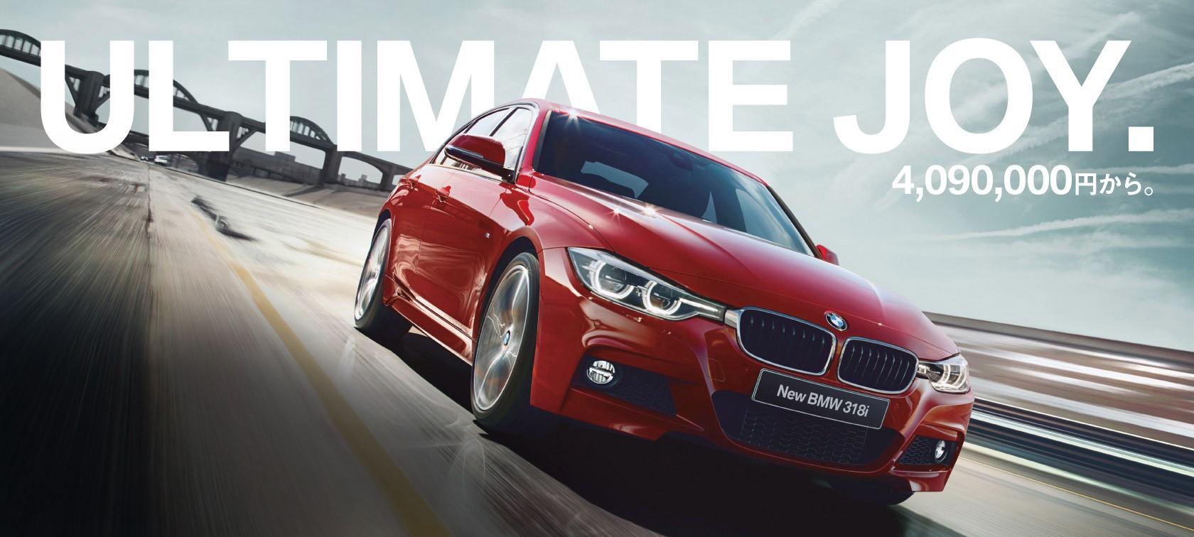 BMW3シリーズ(F30)の3気筒モデル318iは人にどうかと聞かれたら、気になる点が2つあり個人的にはあまりおすすめしないかも。
