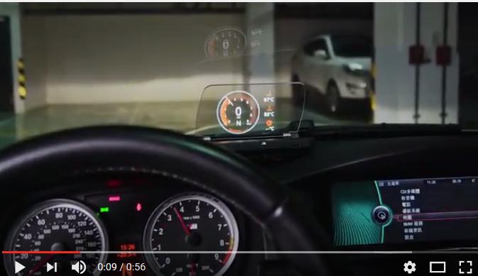 BMW E系、F系に後付け装着可能な最新本格ヘッドアップディスプレイ(HUD)「VEGA」発売!!なかなか悩ましい値段ですね^^;