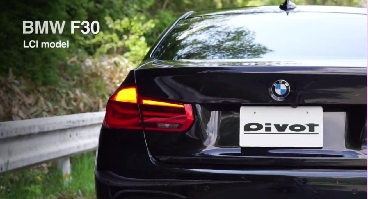 BMWの装備用語ASC,DSC,EBVなどどれくらい知ってますか?