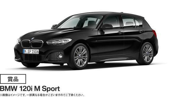 ホールインワンで「BMW 120i Mスポーツ」をゲット!腕に自信のあるゴルファーの方は週末BMW Tokyo BayへGO!