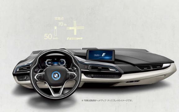 400km走行可能なBMW「3シリーズ」の電気自動車(EVモデル)が9月に開催されるフランクフルトモーターショーでお披露目!?
