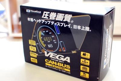 今週末、Studie東京でVEGAヘッドアップディスプレイのイベントが開催されるそうですよ♪CAN-BUSにも対応しているのでOBD-Ⅱポートが埋まってても安心ですね!