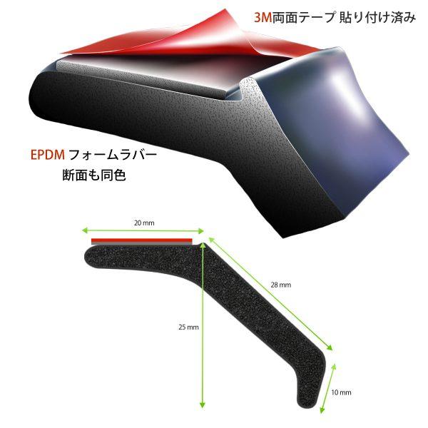 3M両面テープで貼り付け5千円台で買える簡単リップスポイラーEZ Lip【イージーリップ】をポチッてみました^^