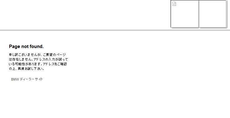 Individualカラーのロードナイト・シルバーのBMW新型5シリーズ(G30,G1)がCool!!