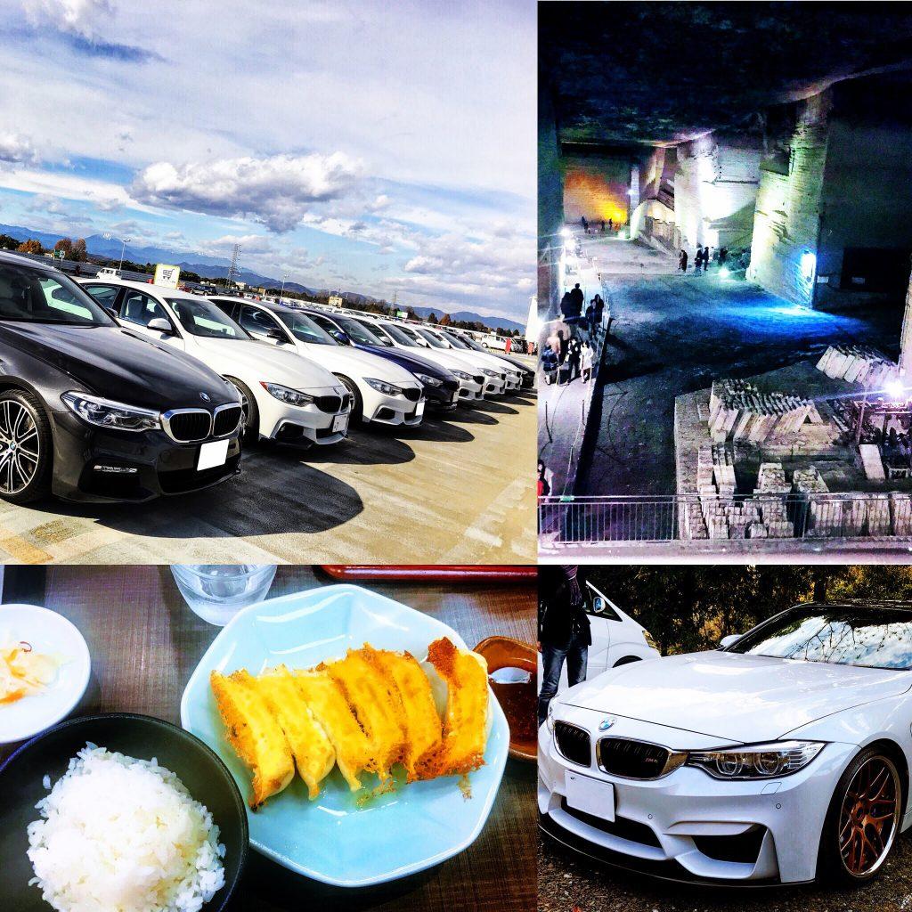 BMW4シリーズオフ会宇都宮編に参加してきました^^美味しい餃子を食べて大谷資料館に潜入♪