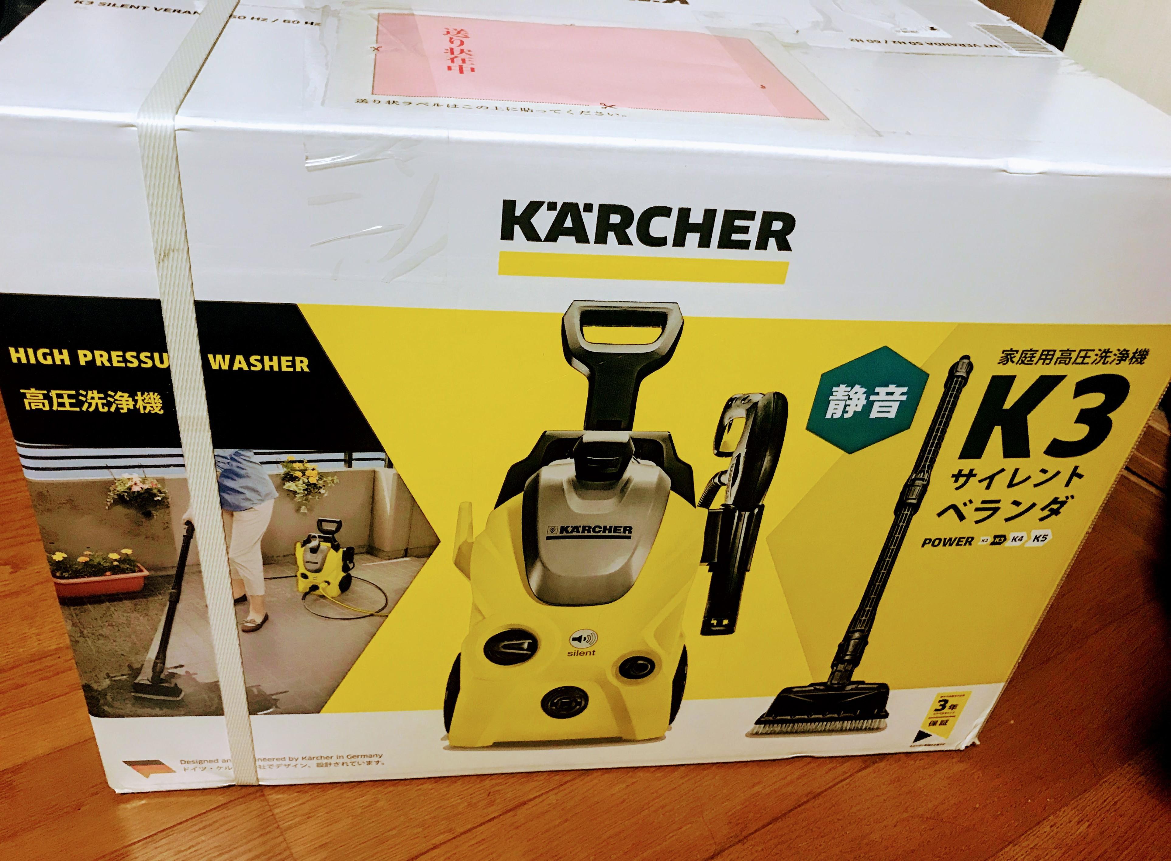 洗車用にケルヒャーの高圧洗浄機を買っちゃいました♪