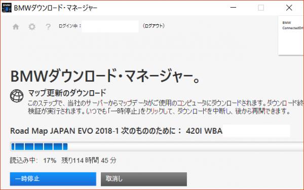 BMW USBマップアップデート「Road Map JAPAN EVO 2018-1」ようやくキター!!でもダウンロードが終わらない><