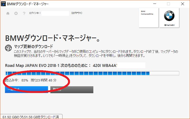 BMW USBマップアップデート「Road Map JAPAN EVO 2018-1」のダウンロードがまだ終わりません><