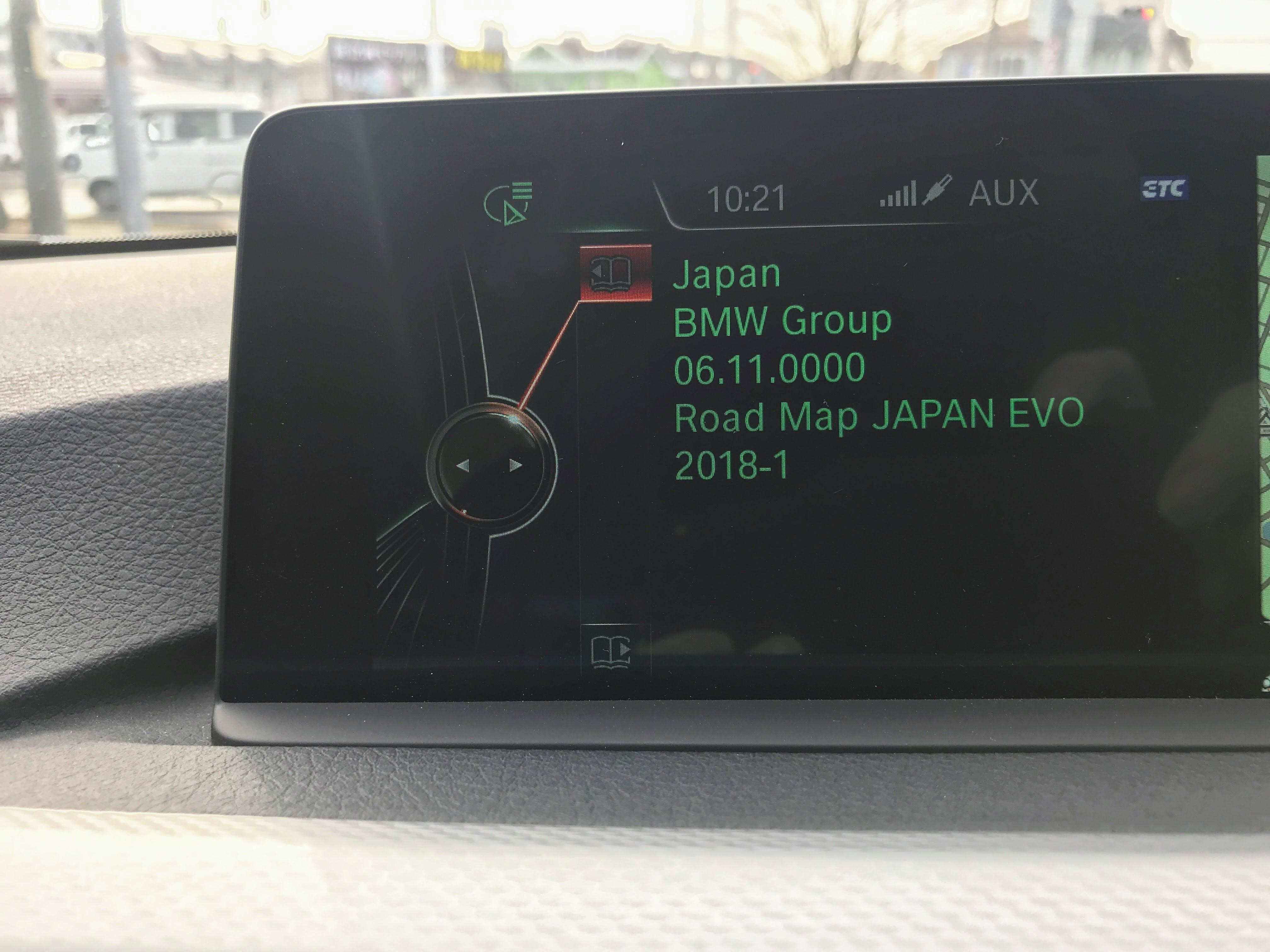 【保存版・独自リーク記事】2018年下半期のBMWニューモデルの公開・発売日情報!?あのMモデルがとうとう日本導入か!新型Z4や8シリーズは?