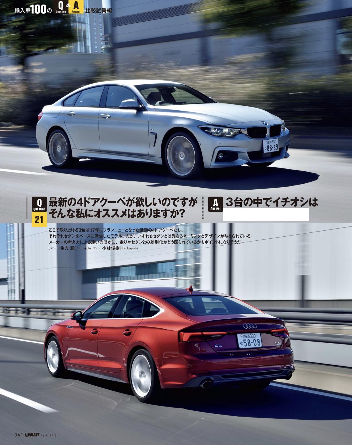 BMW「USBマップ・アップデート」最新地図提供時期はiDriveの種類によって異なります。iDriveの種類について整理してみました^^