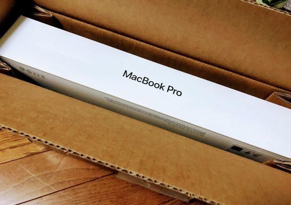 最新のApple Macbook Proに買い替えました♪開封レポート^^