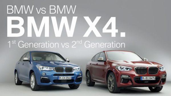 新型BMW X4の新旧比較オフィシャル動画&「クルマでいこう」公式動画X3の試乗評価は?