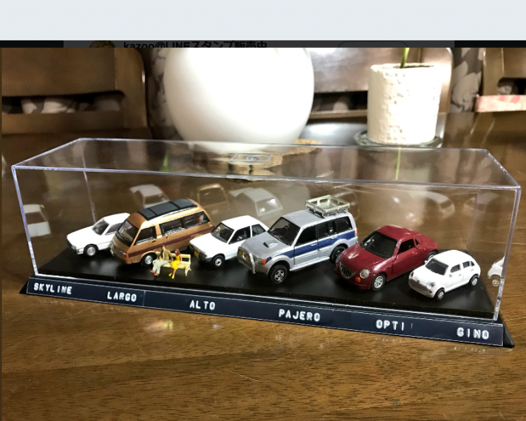 定年祝いに息子から歴代愛車のミニカーのプレゼントのエピソードがSNSで話題に^^