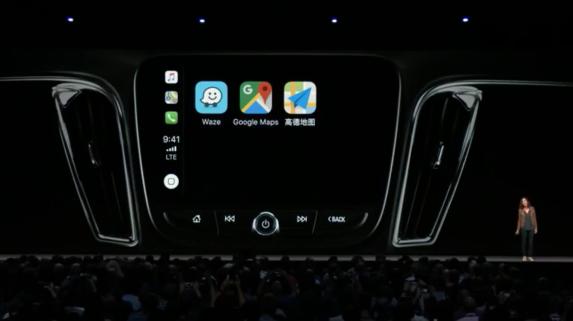 【祝】Apple CarPlayが進化してGoogleマップが表示可能に!